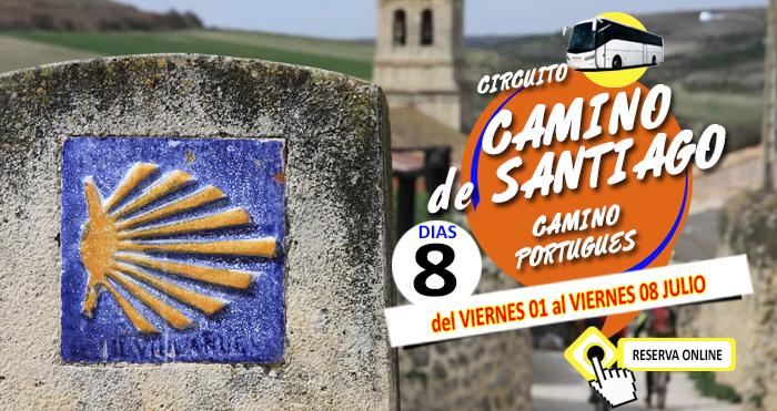 Circuito en Autobús :: Camino de Santiago :: Camino Portugues :: Hotel Turimar 3*** :: Sanxenxo :: 8 Días